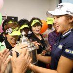 Sirak Lee6 | LPGA | Association professionnelle de golf pour femmes